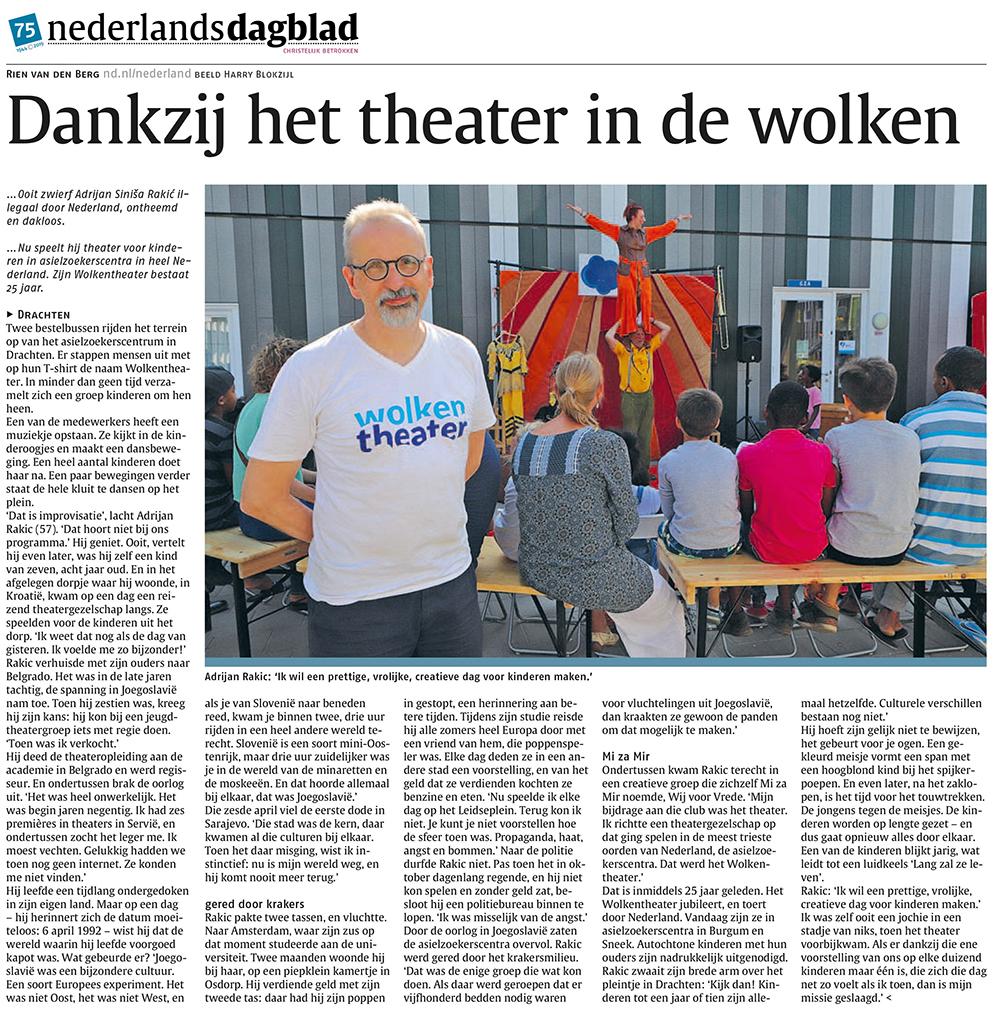 Artikel Nederlands Dagblad